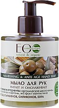 Parfums et Produits cosmétiques Savon anti-âge à l'huile d'olive, cacao et argan - ECO Laboratorie Nourishing & Anti Age Hand Soap