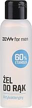 Parfums et Produits cosmétiques Gel antibactérien pour mains - Zew For Men Antibacterial Hand Gel