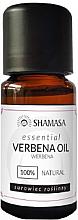 Parfums et Produits cosmétiques Huile essentielle de verveine - Shamasa