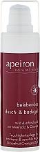 Parfums et Produits cosmétiques Gel douche moussant - Apeiron Invigorating Shower&Bath Gel (mini)