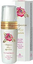 Parfums et Produits cosmétiques Huile de massage à l'huile de rose bulgare pour visage - Bulgarian Rose Signature Oil For Facial Massage