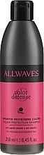 Parfums et Produits cosmétiques Shampooing à l'huile de tournesol - Allwaves Color Defense Colour Protection Shampoo
