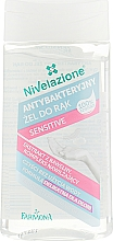 Parfums et Produits cosmétiques Gel antibactérien mains - Farmona Sensitive