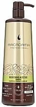 Parfums et Produits cosmétiques Shampooing à l'huile de macadamia - Macadamia Natural Oil Nourishing Moisture Shampoo