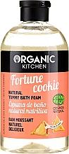 Parfums et Produits cosmétiques Bain moussant naturel Biscuit chinois - Organic Shop Organic Kitchen Fortune Cookie