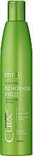 Parfums et Produits cosmétiques Shampooing à l'extrait de graines de marronnier d'Inde - Estel Professional Curex Classic