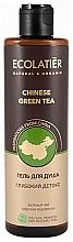Parfums et Produits cosmétiques Gel douche à l'extrait de thé vert et d'algues - Ecolatier Deep Detox