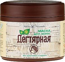 Parfums et Produits cosmétiques Masque au goudron pour les cheveux - Nevskaya Kosmetika