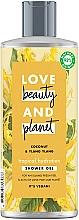 Parfums et Produits cosmétiques Gel douche à l'huile de coco et ylang ylang - Love Beauty&Planet Coconut Oil & Ylang Ylang Vegan Shower Gel
