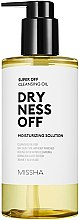 Parfums et Produits cosmétiques Huile nettoyante hydratante pour visage - Missha Super Off Cleansing Oil Dryness Off