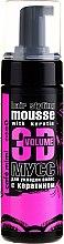 Parfums et Produits cosmétiques Mousse coiffante à la kératine - Cafe Mimi 3D Volume Hair Styling Mousse