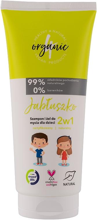 Shampooing et gel douche à l'arôme de pomme - 4Organic Shampoo And Bath Gel For Children