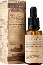 Parfums et Produits cosmétiques Huile nourrissant pour cils et sourcils - Botavikos Pimenta racemosa