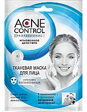 Parfums et Produits cosmétiques Masque tissu à la bave d'escargot pour visage - Fito Kosmetik Acne Control Professional