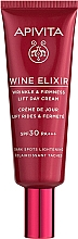 Parfums et Produits cosmétiques Crème de jour aux polyphénols de vigne de Santorin - Apivita Wine Elixir Wrinkle & Firmness Lift Day Cream SPF30