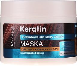 Parfums et Produits cosmétiques Masque à la kératine, arginine et collagène pour cheveux - Dr. Sante Keratin Mask