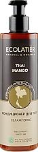 Parfums et Produits cosmétiques Baume au beurre de mangue et karité pour corps - Ecolatier Thai Mango Body Conditioner