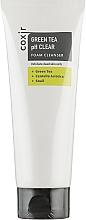 Parfums et Produits cosmétiques Mousse nettoyante à l'huile de bergamote pour visage - Coxir Green Tea pH Clear Foam Cleanser