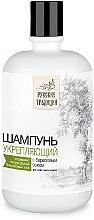 Parfums et Produits cosmétiques Shampooing fortifiant au jus de bouleau - Traditions russes