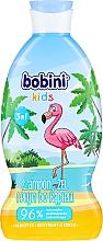 Parfums et Produits cosmétiques Shampooing, gel douche et bain moussant 3-en-1 Framboise pétillante - Bobini