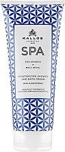 Parfums et Produits cosmétiques Crème bain et douche à l'extrait d'algues - Kallos Cosmetics SPA Moisturizing Shower and Bath Cream With Algae Extract