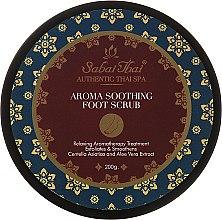 Parfums et Produits cosmétiques Gommage apaisant aromatique à l'herbe du tigre et à l'aloès pour les pieds - Sabai Thai Jasmine Aroma Soothing Foot Scrub