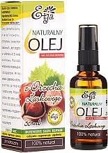 Parfums et Produits cosmétiques Huile de noisette 100% naturelle - Etja Hazelnut Oil