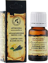 Parfums et Produits cosmétiques Complexe d'huiles essentielles naturelles, anti-grippe - Aromatika