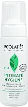 Parfums et Produits cosmétiques Mousse d'hygiène intime aux extraits de sauge et coton - Ecolatier Intimate Hygiene