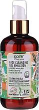 Parfums et Produits cosmétiques Gel nettoyant à l'extrait d'épinard pour visage - Eco U Face Cleansing Gel Emulsion