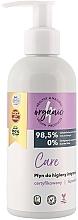 Parfums et Produits cosmétiques Fluide d'hygiène intime - 4Organic Care Intimate Gel