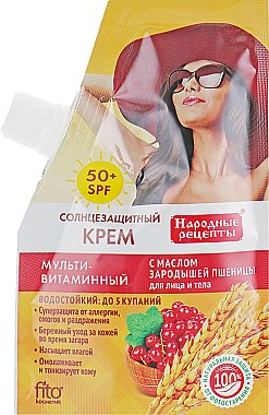 Crème solaire multivitaminée à l'huile de germe de blé pour visage et corps - FitoKosmetik Recettes folkloriques SPF 50