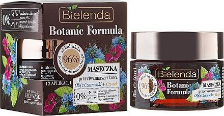 Masque anti-rides à l'huile de cumin noir et ciste pour visage - Bielenda Botanic Formula Black Seed Oil + Cistus Anti-Wrinkle Face Mask