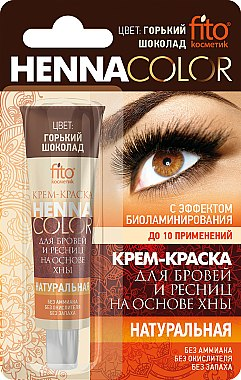 Crème colorante à base de henné pour sourcils et cils - FitoKosmetik Henna Color