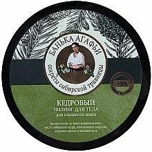 Parfums et Produits cosmétiques Gommage au cèdre pour corps - Les recettes de babouchka Agafia