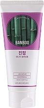 Parfums et Produits cosmétiques Mousse à l'extrait de bambou pour visage - Holika Holika Daily Fresh Bamboo Cleansing Foam