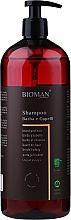 Parfums et Produits cosmétiques Shampooing à l'extrait d'avoine pour cheveux et barbe - BioMAN Beard & Hair Shampoo