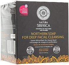 Parfums et Produits cosmétiques Savon détoxifiant au charbon actif et huile d'argousier pour visage - Natura Siberica