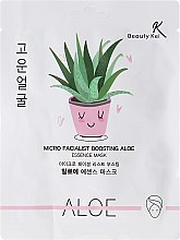 Parfums et Produits cosmétiques Masque tissu à l'aloe vera pour visage - Beauty Kei Micro Facialist Boosting Aloe Essence Mask