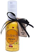 Parfums et Produits cosmétiques Crème pour mains, Agrumes d'hiver (mini) - Dushka