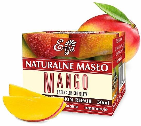 Beurre de mangue naturel - Etja Mango — Photo N1