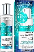 Parfums et Produits cosmétiques Essence à l'acide hyaluronique pour visage - Eveline Cosmetics Hyaluron Clinic