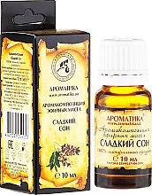Parfums et Produits cosmétiques Complexe d'huiles essentielles naturelles Doux rêve - Aromatika