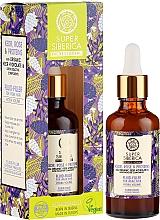 Parfums et Produits cosmétiques Fluide-filler bio pour cheveux fragiles - Natura Siberica Super Siberica Professional Fluid-Filler Hydra Volume