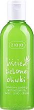 Parfums et Produits cosmétiques Gommage aux olives à grains fins pour visage, corps et mains - Ziaja Olive Leaf peeling