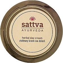 Parfums et Produits cosmétiques Crème de jour à l'huile de jojoba et avocat - Sattva Ayurveda Herbal Day Cream
