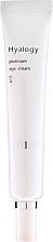 Parfums et Produits cosmétiques Crème antioxydante à l'extrait de saule pour contour des yeux - ForLLe'd Hyalogy Platinum Eye Cream