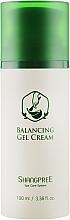 Parfums et Produits cosmétiques Gel-crème à l'extrait de lavande pour visage - Shangpree Balancing Gel Cream