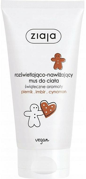 Mousse éclaircissante pour corps, Gingembre et Cannelle - Ziaja Ginger & Cinnamon Body Mousse
