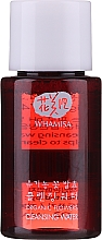 Parfums et Produits cosmétiques Eau nettoyante aux fleurs bio pour visage - Whamisa Organic Flowers Cleansing Water (mini)